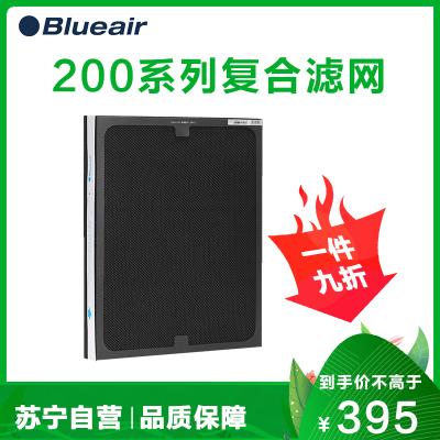 Blueair/布魯雅爾 203/270E Slim/303 NGB升級版 SmokeStop復合型過濾網濾芯