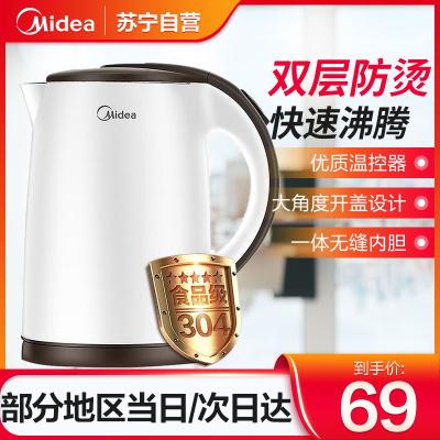 美的(Midea)電水壺TM1502熱水壺1.5L家用304不銹鋼正品電燒水壺自動斷電保溫一體開水壺