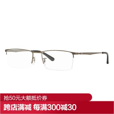 RayBan雷朋光學眼鏡架男女款半框復古舒適眼鏡架0RX6281D 2620尺寸55