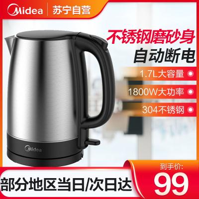 美的(Midea)電水壺SH17C105大容量1.7L1800W優質溫控電熱水壺燒水壺