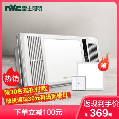 雷士照明NVC多功能數顯風暖浴霸五合一嵌入式集成吊頂衛生間暖風機吹風換氣照明模塊其他廚衛浴室套餐10W-10W以上