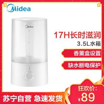 美的(Midea)空气加湿器 SC-3E40 3.5L水箱 超声波式家用有雾旋钮式 卧室孕妇办公室婴儿空调房加湿