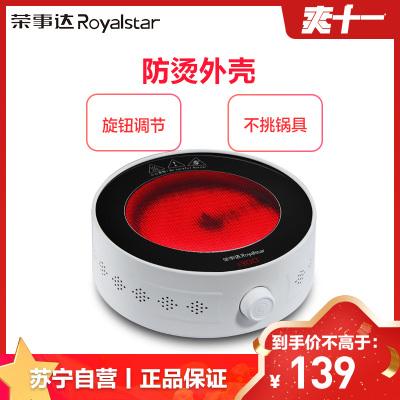 榮事達(Royalstar)電陶爐DTL13L家用茶爐智能光波爐電池爐爆炒火鍋觸控式微晶玻璃5檔以上不挑鍋具