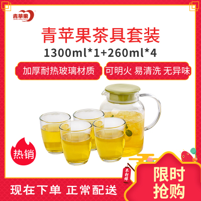 青苹果 加厚耐热玻璃茶壶花茶过滤冷水壶 明火加热煮茶牛奶凉水壶大容量防爆水具茶具
