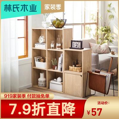 【立享7.9折】林氏木業桌面書架置物架書柜落地簡約現代展示架客廳收納柜子JF1X
