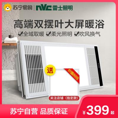 雷士照明(NVC)風暖浴霸智能六合一雙核多功能風暖嵌入式浴霸集成吊頂燈大屏LED數顯燈暖風模塊全域取暖換氣照明智能關機
