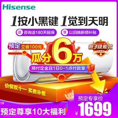 海信(Hisense)1.5匹變頻新3級能效輕奢掛壁式護柔風健康靜音省電冷暖家用空調掛機KFR-35GW/E25A3a