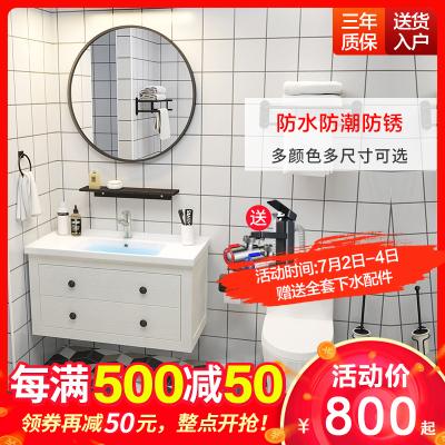 圣蒂維納 浴室柜組合輕奢現代簡約衛生間衛浴洗漱臺臉盆柜實木免漆板美式鄉村
