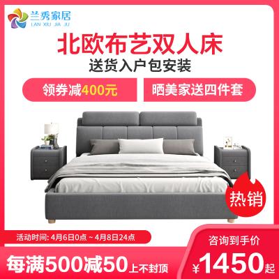 蘭秀 床 布藝床 北歐現代簡約實木雙人床高箱儲物臥室家具婚床可拆洗床