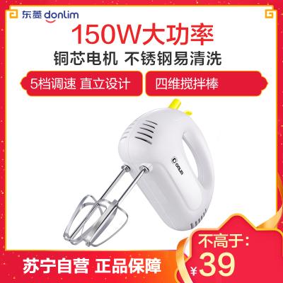 东菱(Donlim)打蛋器HM-955料理机可立式手持家用电动打奶油机烘焙搅拌机轻松打发蛋白