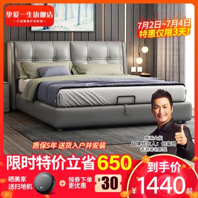 摯愛一生 現代簡約輕奢真皮床北歐歐式主臥日式雙人床美式單人床1.8米軟床簡約臥室家具婚床榻榻米雙人床