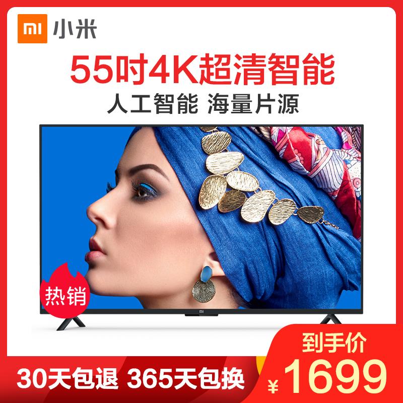 小米电视4A