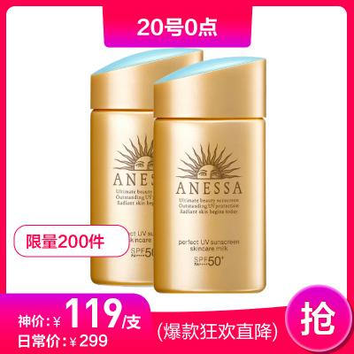 2瓶裝|Shiseido資生堂安耐曬金瓶防曬霜60ml 防水防汗 日本原裝進口