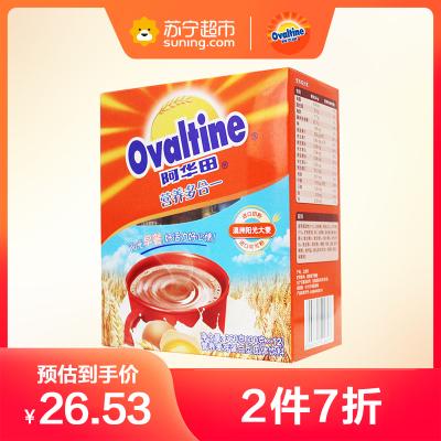 阿華田 Ovaltine coco粉營養多合一隨身包冷巧克力速溶可可粉沖飲品30g*12