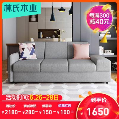 【每滿300減40】林氏木業布藝沙發床兩用 簡約現代儲物沙發床可折疊客廳小戶型1004