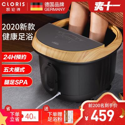 德凱倫詩CLORIS 全自動智能按摩足浴盆 電動足浴桶泡腳盆定時恒溫防漏電保護足浴器 F521D-深灰 時尚款送父母長輩