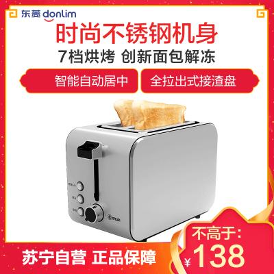 东菱(Donlim)多士炉DL-8117面包机烤面包片机宽槽早餐机三明治机全不锈钢烤机身
