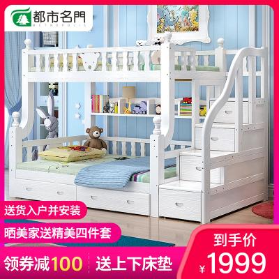 都市名門 小熊多功能男女童床上下床實木床子母床雙人床兩層床多功能兒童床地中海高低床雙層木質床