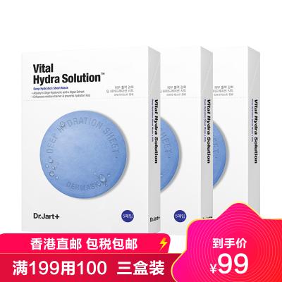 韓國Dr.Jart+/蒂佳婷藥丸面膜 藍色藥丸面膜女男泡泡面膜急救補水保濕(5片/盒)藍色(深層補水3盒)