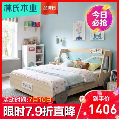 【立享7.9折】林氏木業 兒童床男孩 臥室1.2米小床兒童房人造板式卡通汽車床EQ1A