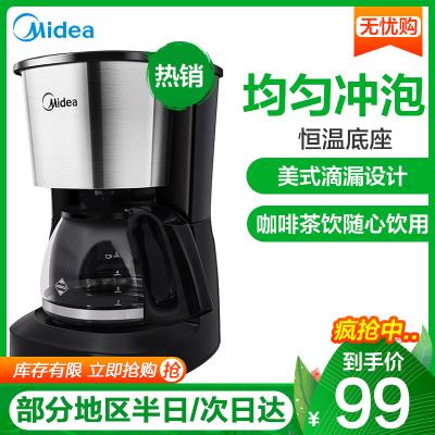 美的(Midea)咖啡壺MA-KF-D-regular101美式咖啡機意式家用全自動滴漏式煮咖啡壺小型煮茶壺一體機辦公室