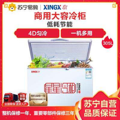 星星(XINGX) BD/BC-305E 305升 商用大柜 顶开门 冷藏冷冻转换柜 强效压缩机 卧式冷柜