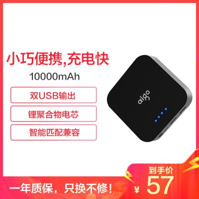 愛國者(aigo)10000毫安OL10000 雙USB輸出 通用便攜迷你 聚合物電芯 移動電源/充電寶 黑色