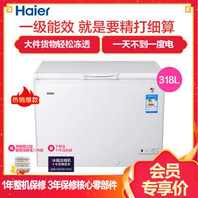海尔(Haier)BC/BD-318HD 318升 商用小冰箱 卧式冷柜 顶开门冷藏冷冻转换柜 大容量变温冰柜