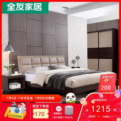 【周年慶】全友家私雙人床意式臥室軟靠現代簡約床1.5米/1.8米家具套裝123901