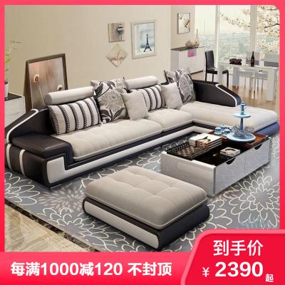 歐卡森新款可拆洗布藝沙發 現代簡約小戶型客廳貴妃組合轉角布藝沙發