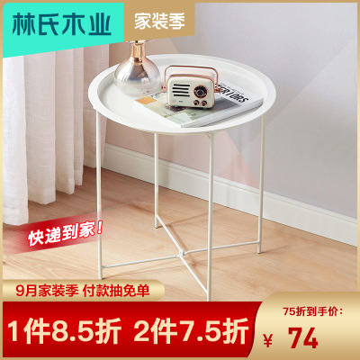 【兩件75折】林氏木業簡約現代客廳沙發邊幾鐵藝陽臺臥室圓形小茶幾角幾LS092