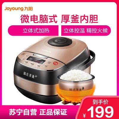 九陽(Joyoung)電飯煲 F-40FY803 微電腦式 4L 立體式加熱 多功能電飯鍋 智能家用全自動 厚釜內膽