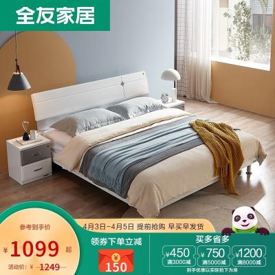 【搶】全友家居 木質床 簡約現代臥室家具套裝 1.5米1.8米家庭用臥室板式床 107022床