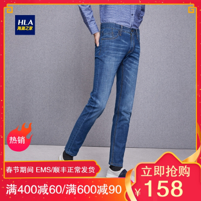 HLA海澜之家中腰牛仔裤男春季热卖猫须微弹男装裤子HKNAD1E073A