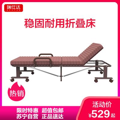 瑞仕達 Restar 折疊床單人午休床辦公室午睡便攜行軍床躺椅多功能家用保姆陪護海綿床