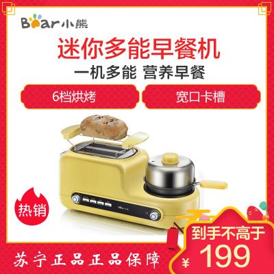 小熊(Bear)多士炉 DSL-A02Z1 烤面包机家用2片早餐多士炉全自动吐司 煎蛋蒸蛋断电记忆电热管加热吐司机