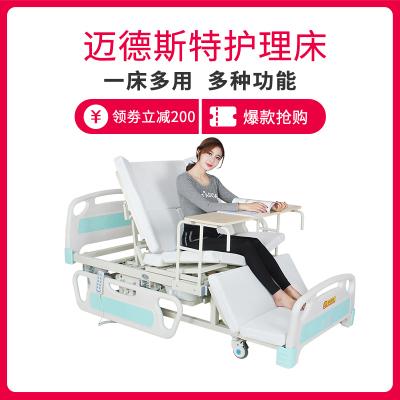 迈德斯特(MAIDESITE)护理床 智享款MD-E62 多功能医疗床瘫痪老人病人护理床 手电动一体防侧下滑(电动全曲)