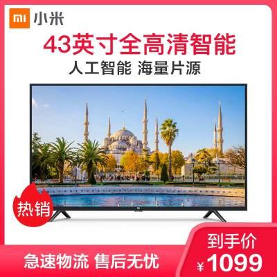 小米(MI)電視 4C 43英寸 全高清1080P 超窄邊 人工智能網絡液晶平板電視 1+8GB L43M5-AX