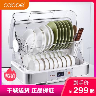 卡貝臺式消毒碗柜放碗筷收納箱收納盒帶蓋廚房餐具瀝水碗碟架 家用小型廚房掛架
