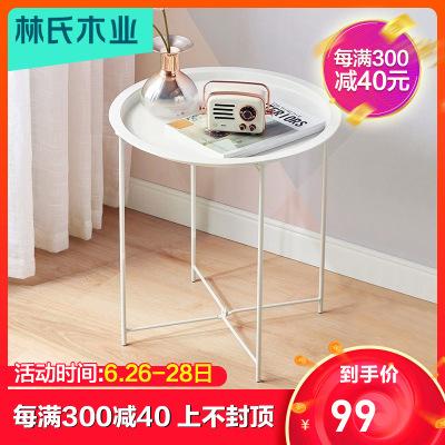 【拼】林氏木業簡約現代客廳沙發邊幾鐵藝陽臺臥室圓形小茶幾角幾LS092