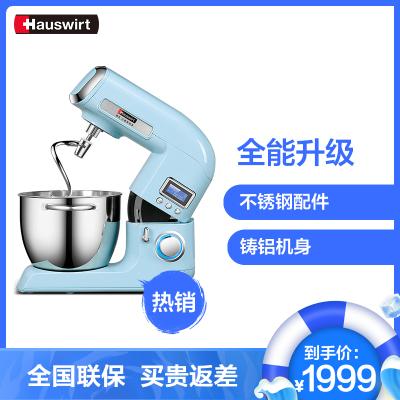 Hauswirt/海氏 HM780高端廚師機和面機攪拌機智能家用全自動打蛋器榨汁機 金屬機身 電子按鍵式精控 1200W