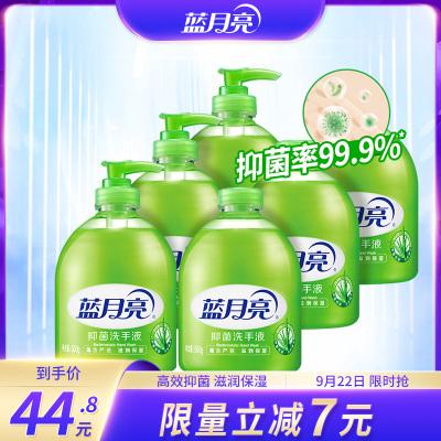 藍月亮 洗手液500g瓶*3+500g瓶補*3套裝 蘆薈抑菌洗手液按壓瓶 高效抑菌 滋潤清爽保濕