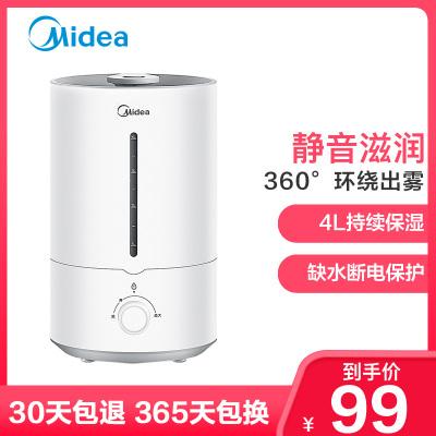美的(Midea)空氣加濕器 SC-3F40A 上加水4L水箱 超聲波式家用靜音有霧旋鈕式 臥室孕婦辦公室嬰兒空調房加濕