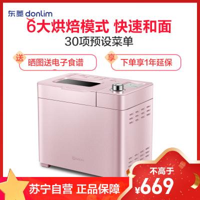 東菱(DonLim)面包機DL-JD08烤面包機家用全自動多功能早餐機靜音恒溫發酵和面機