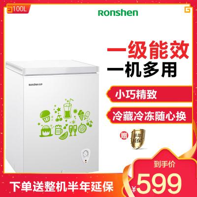 容声(Ronshen)BD/BC-100MB 100升顶开门家用小型冰柜 冷藏冷冻转换 迷你卧式冷柜 节能单温冰箱(白)