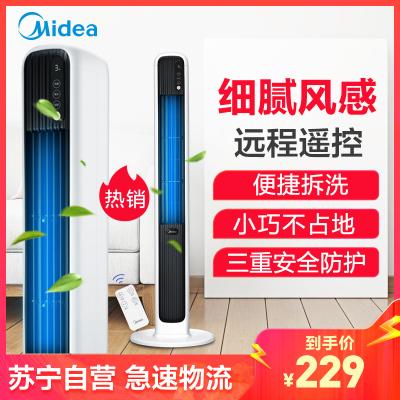 美的(Midea) 塔扇 ZAD09EB 智能遙控無葉風扇 風輪可拆 空調伴侶 母嬰兒童專用 立式風扇 家用辦公室電風扇