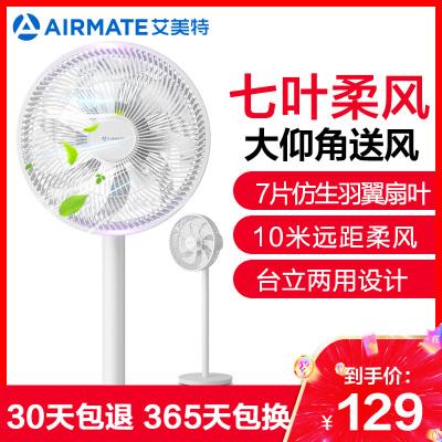 艾美特(Airmate) 電風扇 CS30-X20 落地扇 電扇 七葉 3檔 機械款 升降家用 空調伴侶