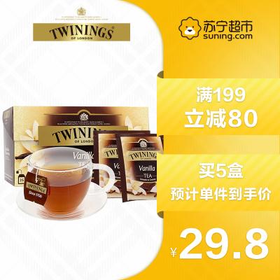 英國川寧(TWININGS) 香草果香紅茶 進口茶葉袋泡茶包 25包*2g
