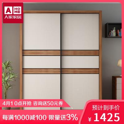 A家家具 衣柜 現代簡約原木色衣柜臥室家具衣櫥儲物柜推拉門衣柜A0416S
