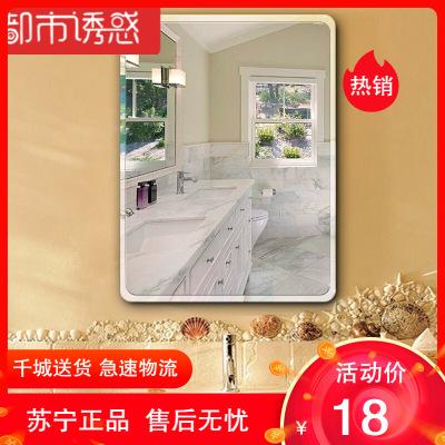 浴室鏡子免打孔衛浴鏡衛生間化妝鏡子壁掛梳妝廁所洗手間鏡子貼墻安全防爆80*120圓角其他都市誘惑